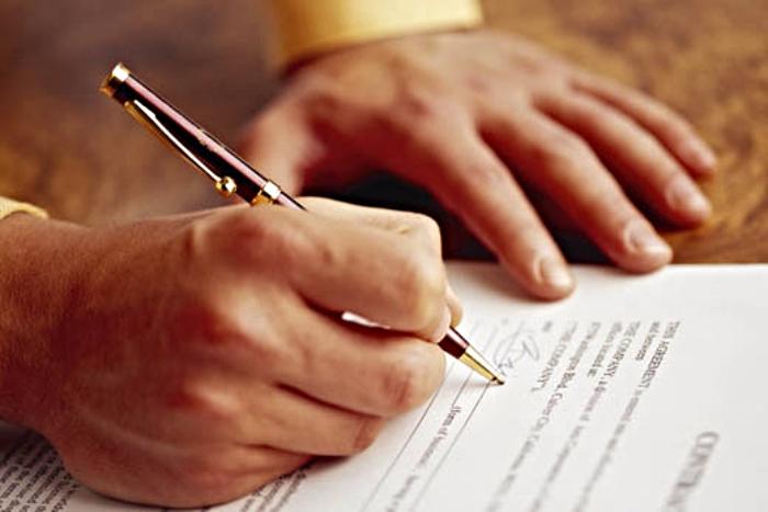 Махинации с клиентским соглашением