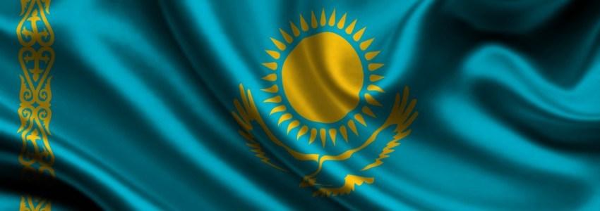 Опционы в Казахстане