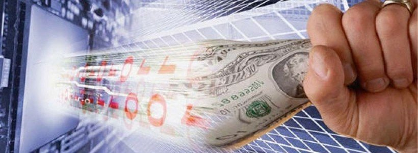 Как вывести деньги у anyoption