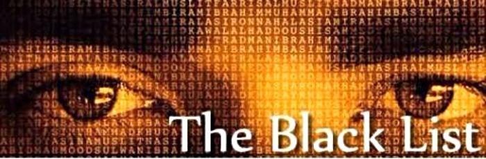 Черный список брокеров