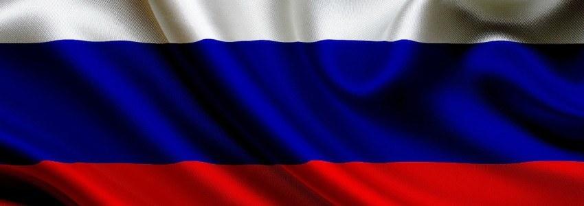 Опционы в России