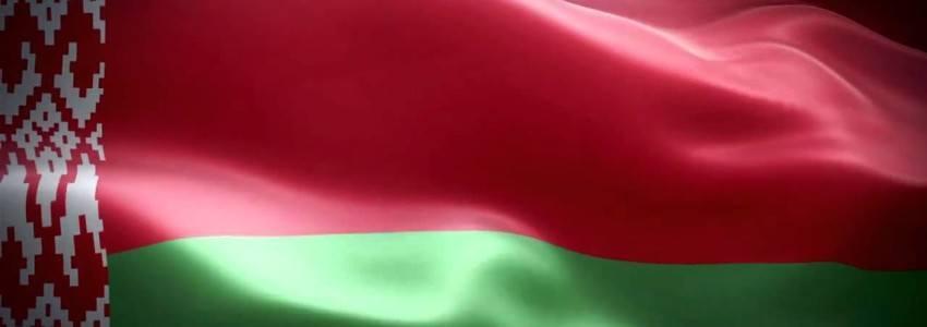 Опционы в Беларуси
