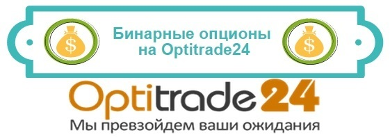 optitrade24-logo