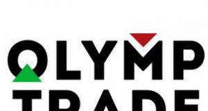 Олимп трейд официальный сайт демо егэ 1