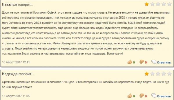 как пополнить олимп трейд на 100 рублей