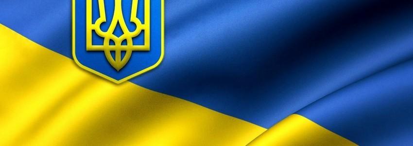 Опционы в Украине